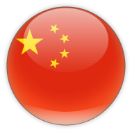 Chinese Accent Reduction