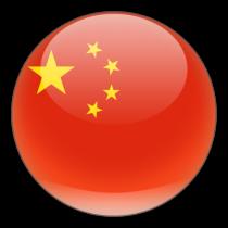 Bin Lu – Software Engineer